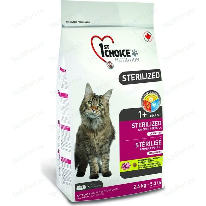 Сухой корм 1-ST CHOICE Sterilized Cat Grain Free Chicken Formula беззерновой с курицей и бататом для стерилизованных кошек 2,4кг (102.1.281)
