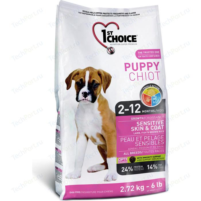 Сухой корм 1-ST CHOICE Puppy Sensitive Skin Lamb, Fish&Brown Rice с ягненком, рыбой и рисом для щенков чувствительной кожей шерстью 6кг (102.310)