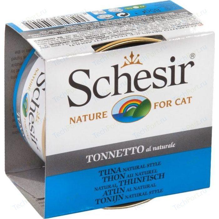 Консервы Schesir Nature for Cat Tuna Natural Style кусочки в собственном соку с тунцом для кошек 85г (С168)