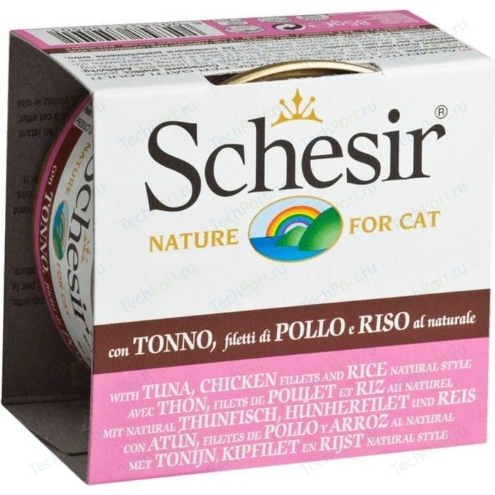 Консервы Schesir Nature for Cat Tuna Chicken Fillets & Rice Natural Style кусочки в собственном соку с тунцом,курицей и рисом для кошек 85г(С175)