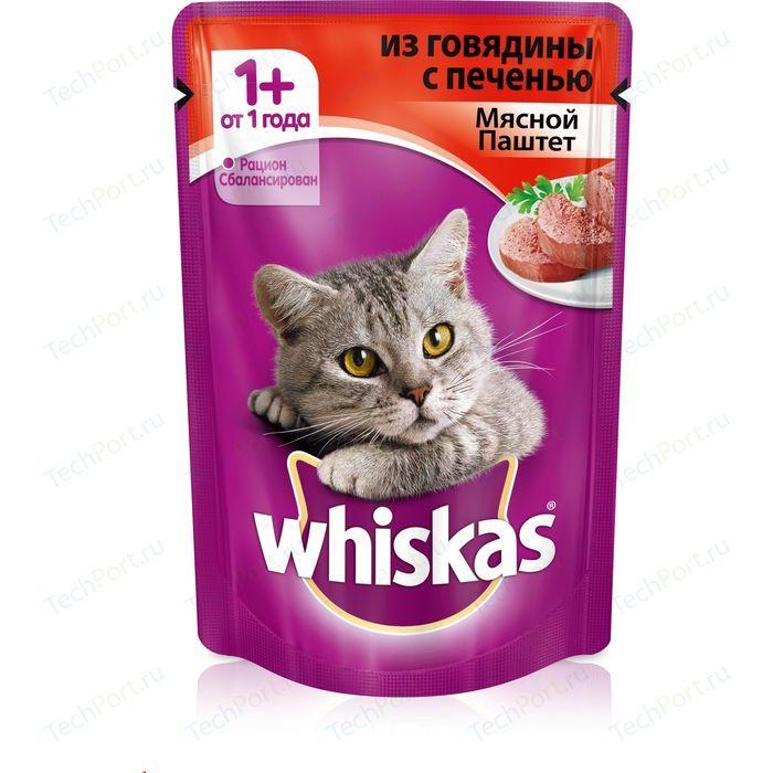 Паучи Whiskas мясной паштет из говядины с печенью для кошек 85г (10156261)
