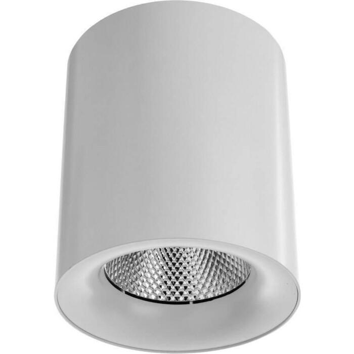 Потолочный светодиодный светильник Arte Lamp A5130PL-1WH