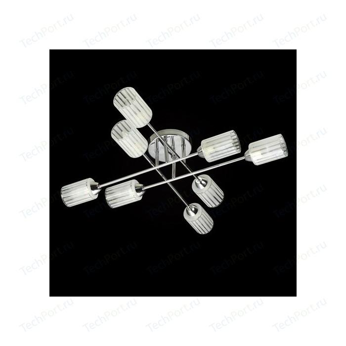 Потолочная люстра DeMarkt 638012008
