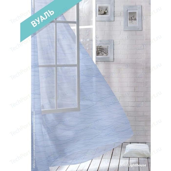 Комплект штор Волшебная ночь Вуаль Lighthouse (705483) lighthouse wood grain linen pillow case