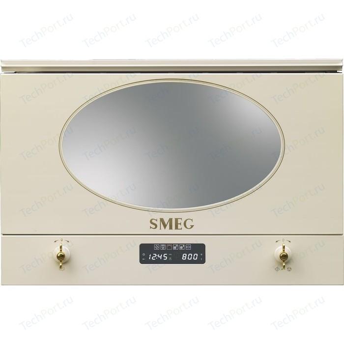 цена на Микроволновая печь Smeg MP822PO