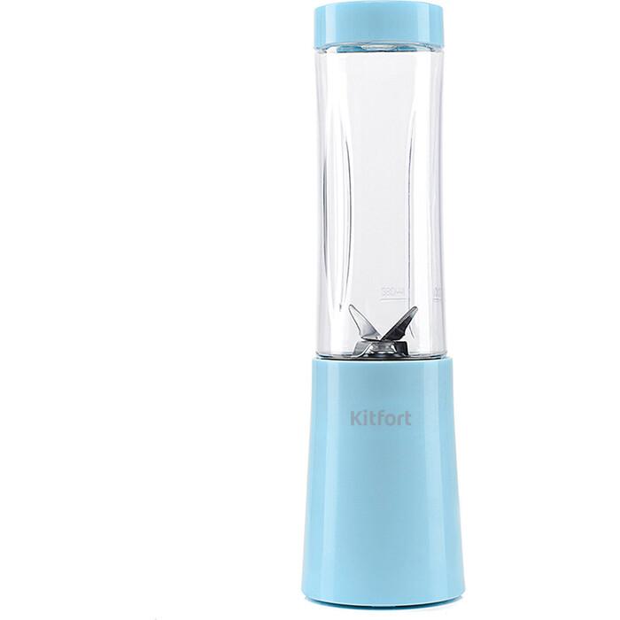 Блендер KITFORT KT-1311-2 голубой