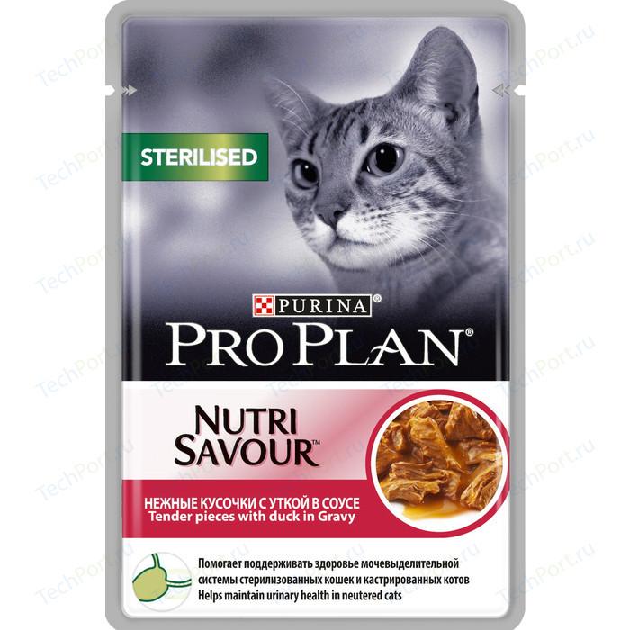 Паучи PRO PLAN Nutri Savour Sterilised Cat Pieces with Duck in Gravy кусочки в соусе с уткой для стерилизованных кошек 85г (12305886)