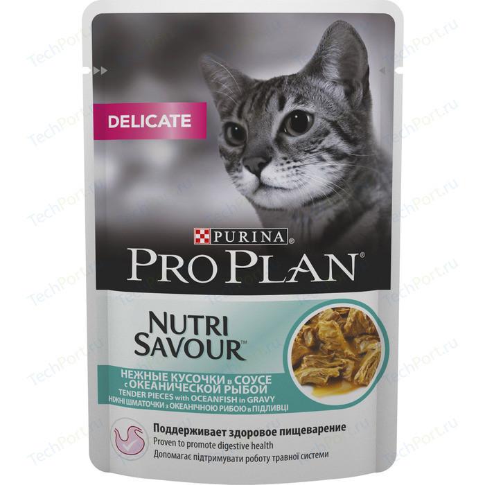 Паучи PRO PLAN Nutri Savour Delicate Cat Pieces with Ocean Fish in Gravy кусочки в соусе с рыбой здоровое пищеварение для кошек 85г (12249246)