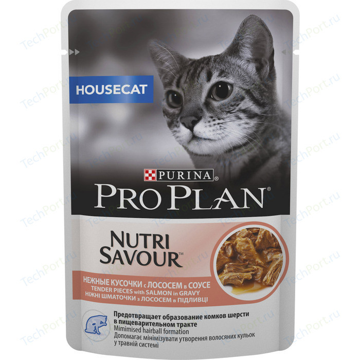 Паучи PRO PLAN Nutri Savour House Cat Pieces with Salmon in Gravy кусочки в соусе с лососем для домашних кошек 85г (12249425)