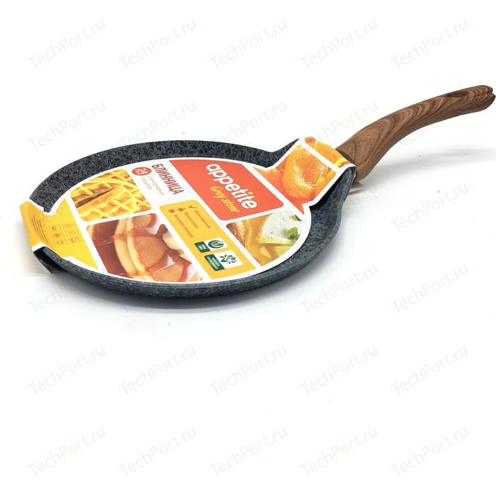 Сковорода для блинов Appetite d 24см Grey Stone (GR6241)