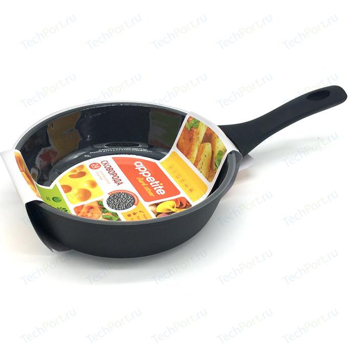 Сковорода Appetite 24см Dark Stone (DS2241)