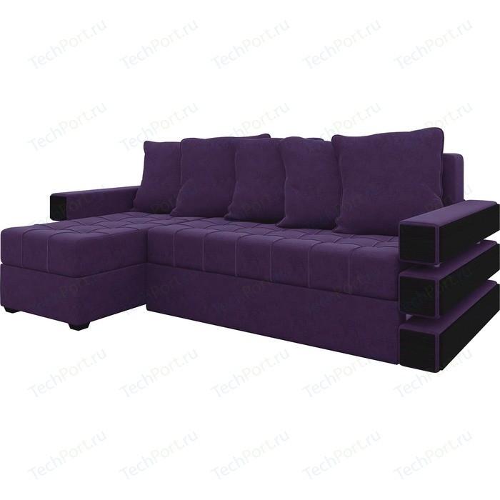 Диван угловой Мебелико Венеция микровельвет фиолетовый левый