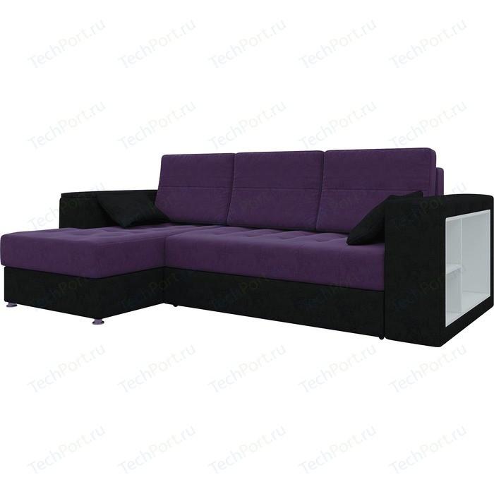 Диван угловой АртМебель Атлантис микровельвет фиолетово-черн левый