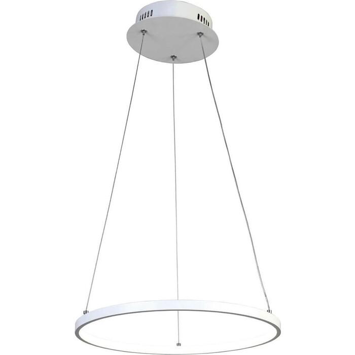 Подвесной светильник Favourite 1765-4P