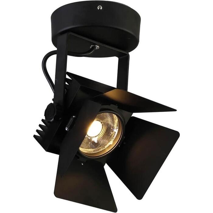 Светодиодный спот Favourite 1770-1U спот favourite projector 1770 1u