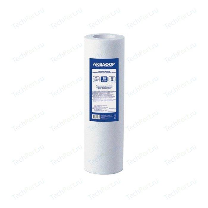 Сменный модуль Аквафор Эл-т фильтр очистки воды ЭФГ 112/508 10