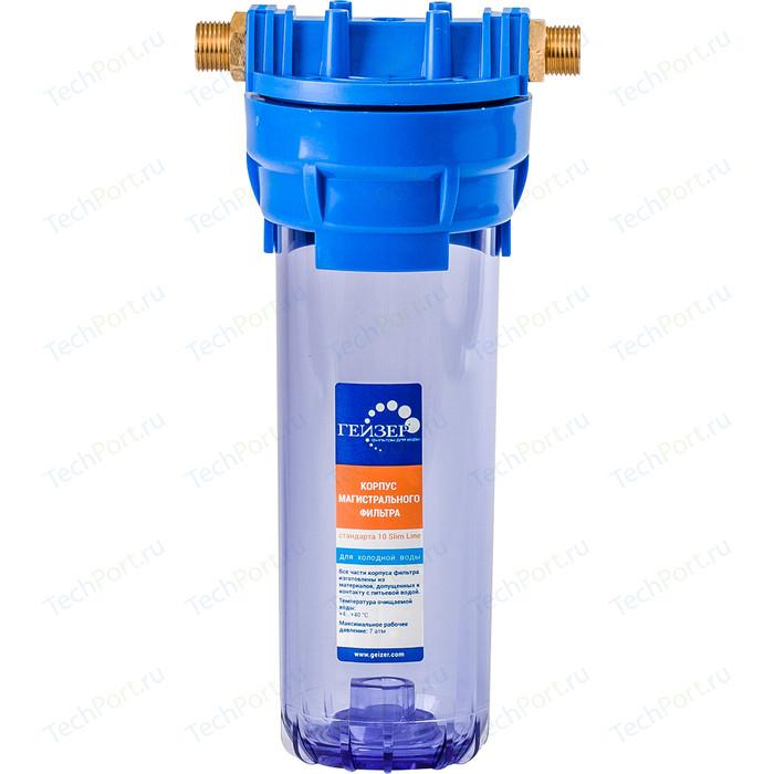 Фильтр предварительной очистки Гейзер 1 П прозр.10 3/4 (32009)