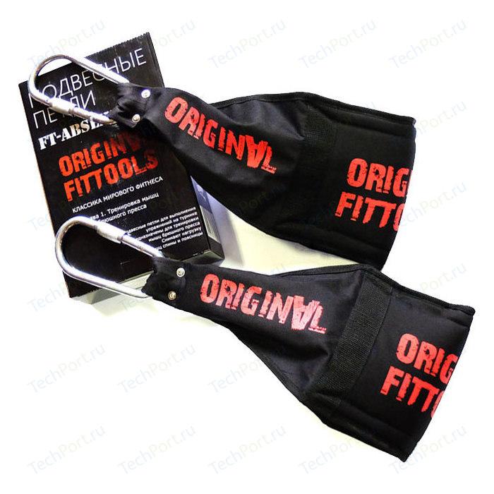 Подвесные петли Original FitTools FT для выполнения упражнений на турнике FT-ABSLINGS