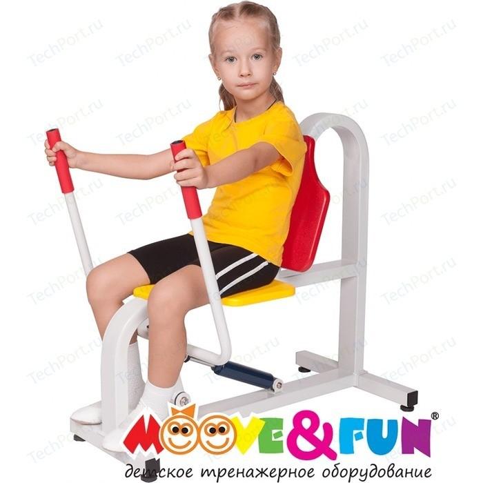 Тренажер детский Moove&Fun Жим от груди MF-E06