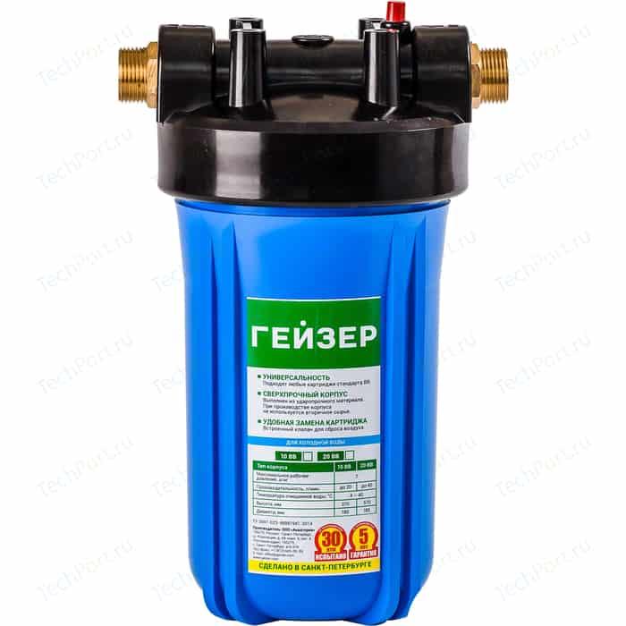 Фильтр предварительной очистки Гейзер Джамбо 10 (32024)