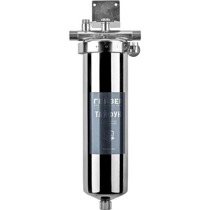 Фильтр предварительной очистки Гейзер Тайфун 10 SL 1/2 (32069) фильтр предварительной очистки гейзер тайфун 10 sl 1 2 32069