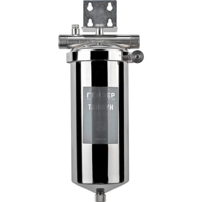 Фильтр предварительной очистки Гейзер Тайфун 10 ВВ (32066)