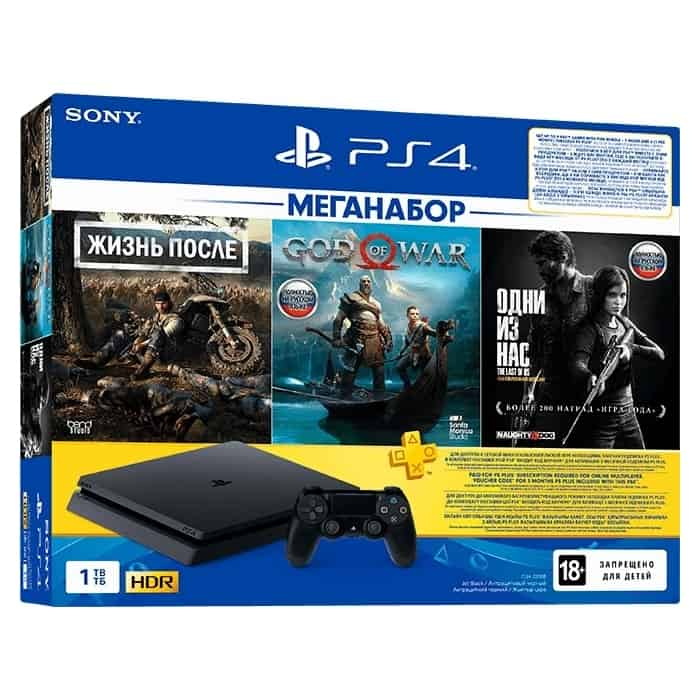 Sony PlayStation 4 1Tb + игры Days gone, God of war, Одни из нас