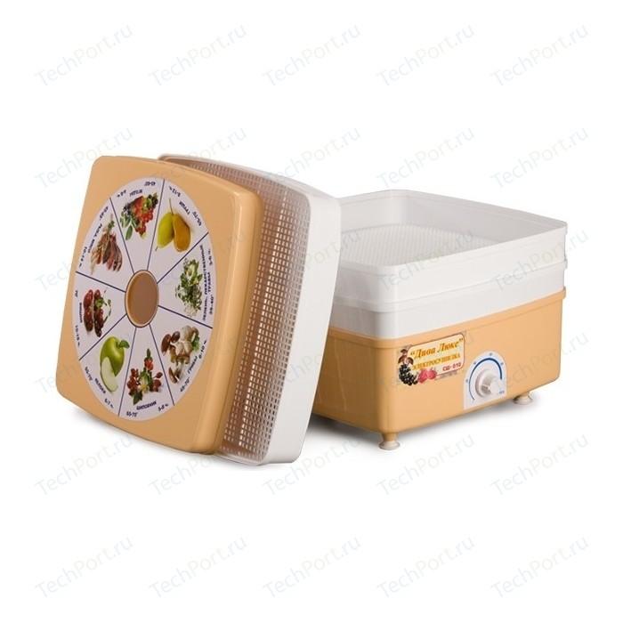 Сушилка для овощей Ротор Дива Люкс СШ - 010, 3 решетки, в цветной упаковке