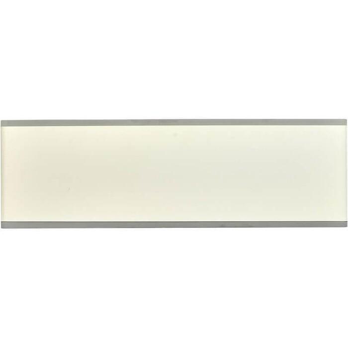 Настенный светодиодный светильник ST-Luce SL567.501.01