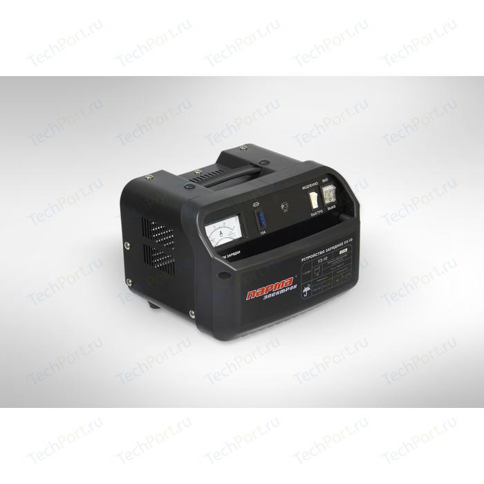 Зарядное устройство Парма Электрон УЗ-10