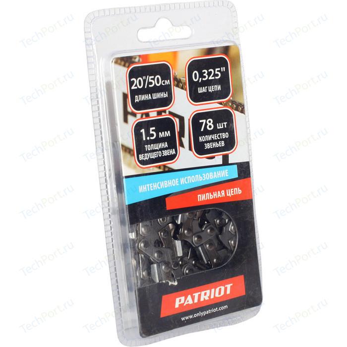 Цепь пильная PATRIOT 0,325 1,5 мм 78 звеньев (21BP-78E)