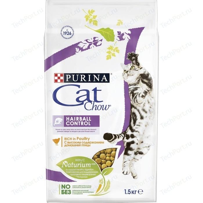 Сухой корм CAT CHOW Adult Hairball Control rich in Poultry с домашней птицей контроль образования комков шерсти в желудке для кошек 1,5кг (12123730)