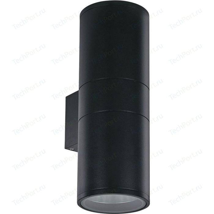Уличный настенный светильник Ideal Lux Gun AP2 Big Nero бра ideal lux senix senix ap2