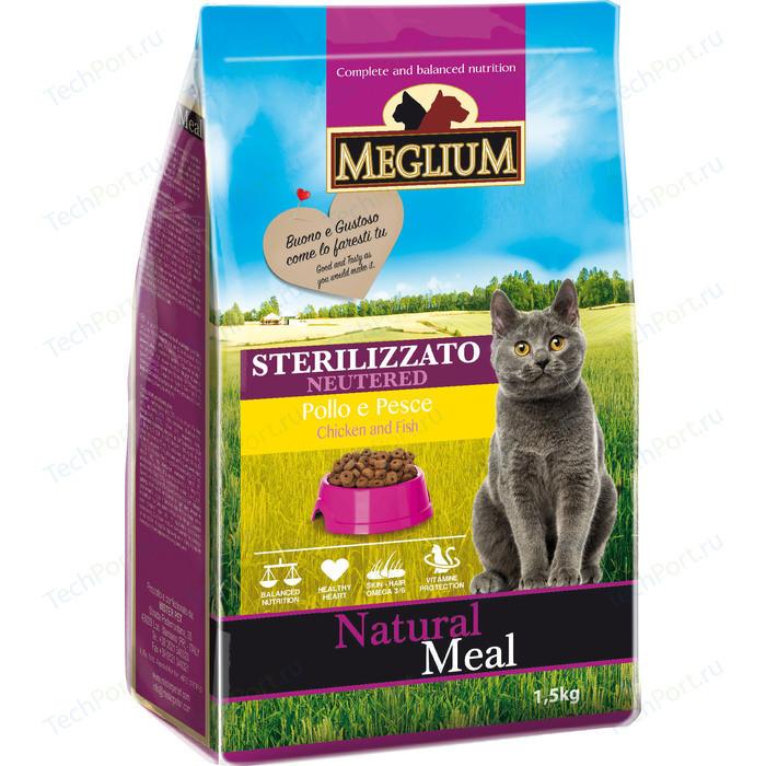 Сухой корм MEGLIUM Natural Meal Cat Adult Neuterd Chicken & Fish с курицей и рыбой для стерилизованных кошек 1,5кг (MGS1201)