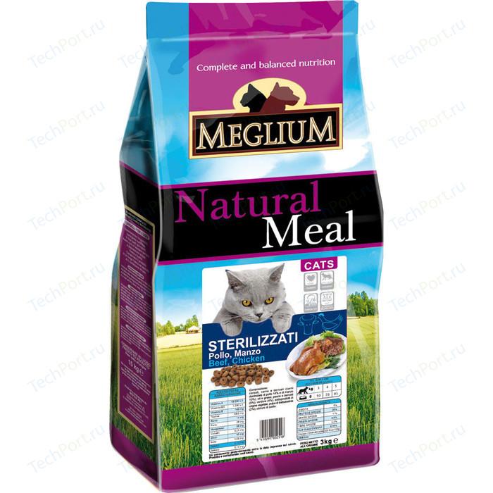 Сухой корм MEGLIUM Natural Meal Cat Adult Neuterd Chicken & Fish с курицей и рыбой для стерилизованных кошек 3кг (MGS1203)