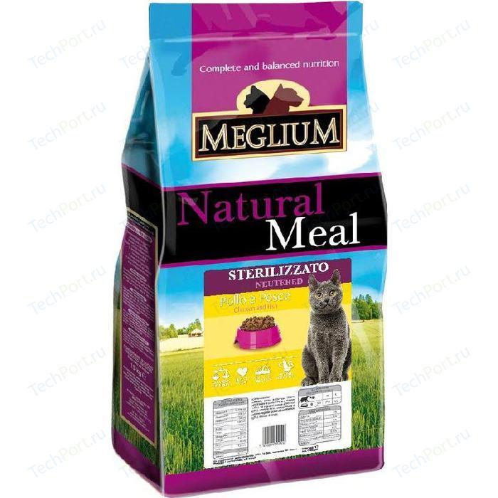 Сухой корм MEGLIUM Natural Meal Cat Adult Neuterd Chicken & Fish с курицей и рыбой для стерилизованных кошек 15кг (MGS1215)