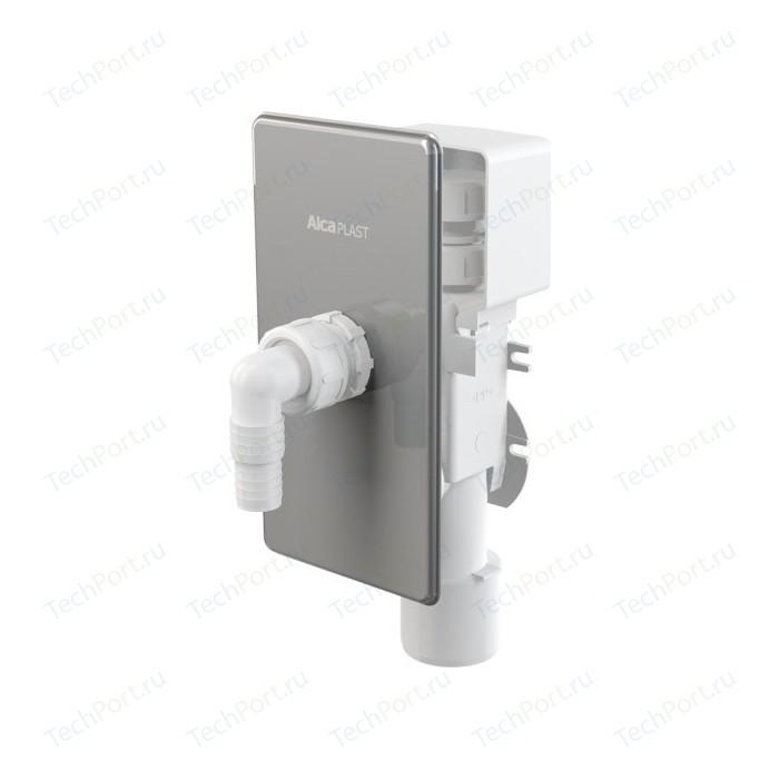 Сифон AlcaPlast для для стиральной машины под штукатурку c вентиляционным клапаном, нержавеющая сталь (APS3P)