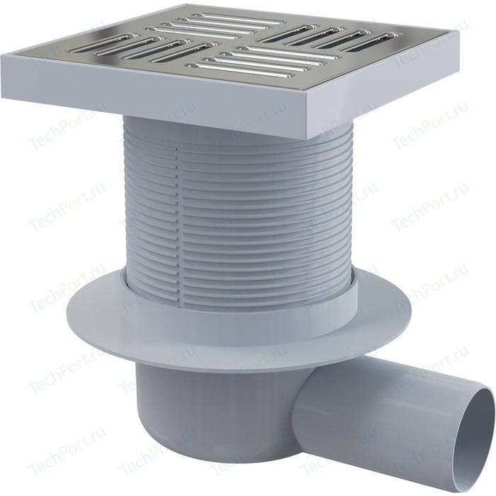 Душевой трап AlcaPlast 150х150/50 подводка боковая, нержавеющая сталь, гидрозатвор мокрый (APV5411)