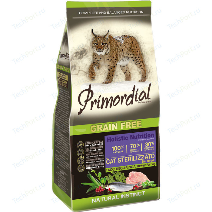 Сухой корм Primordial Grain Free Holistic Cat Neutered with Turkey&Herring беззерновой с индейкой и сельдью для стерилизованных кошек400г (MGSP13400)