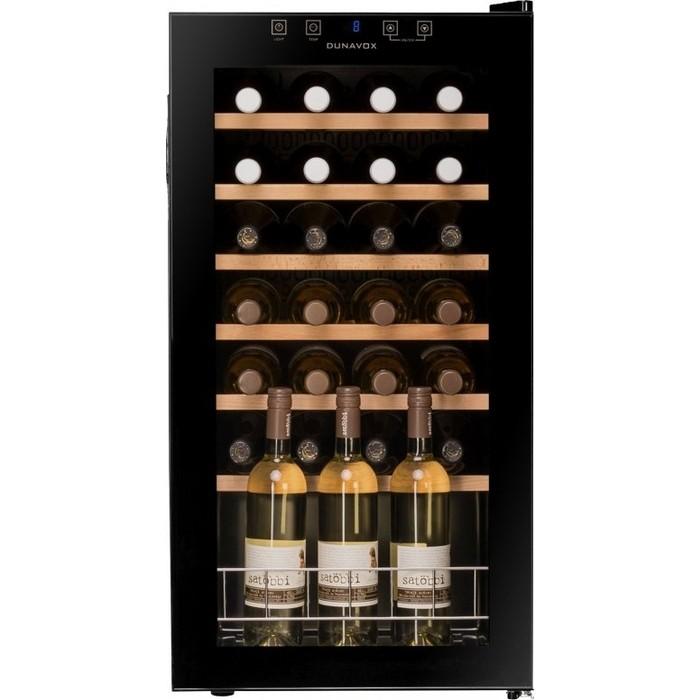 Винный шкаф Dunavox DX-28.88KF винный шкаф tesler wcv 080