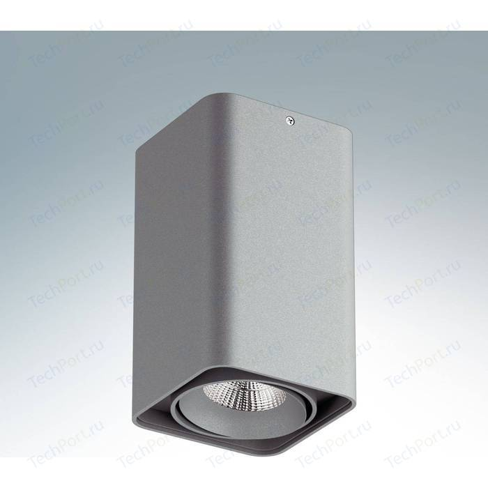 Потолочный светодиодный светильник Lightstar 052139