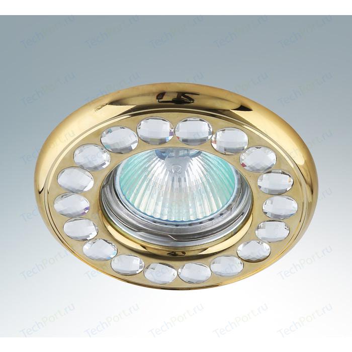 Точечный светильник Lightstar 011902