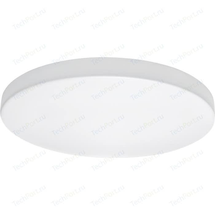 Точечный светильник Lightstar 225264