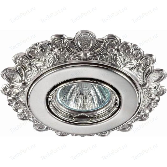 Потолочный светильник Novotech 370269