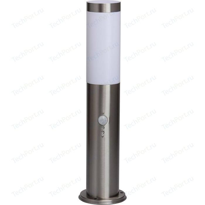 Наземный светильник DeMarkt 809041101