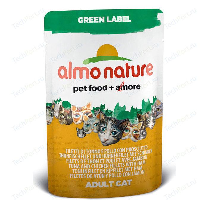 Паучи Almo Nature Green Label Adult Cat with Tuna, Chicken Fillets and Ham с тунцом, куриным филе и ветчиной для кошек 55г (5825)