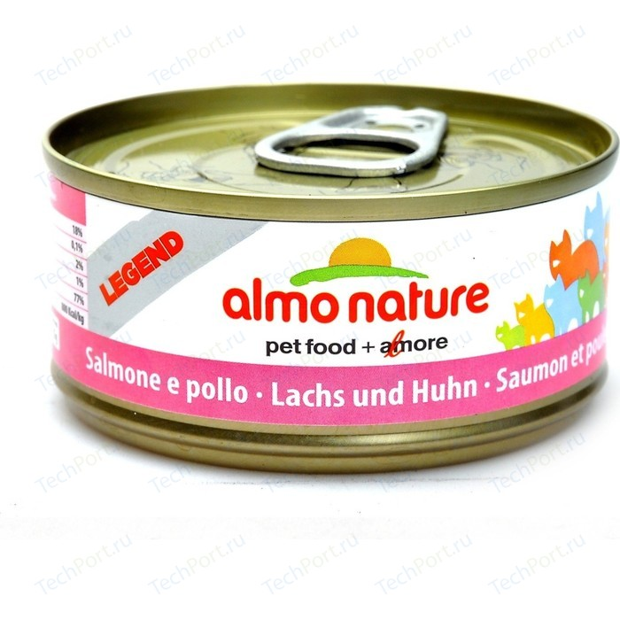 цена Консервы Almo Nature Ledend Adult Cat with Salmon and Chicken с лососем и курицей для кошек 70г (7657) онлайн в 2017 году