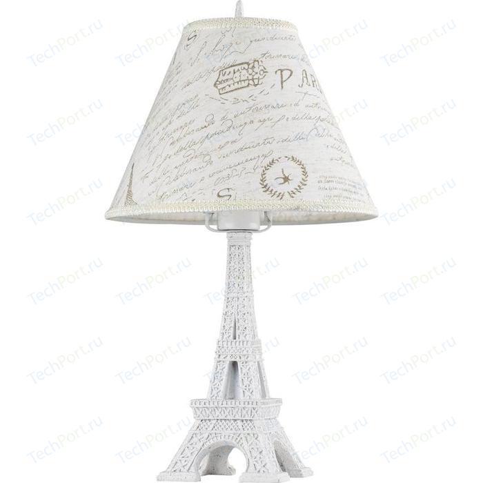 Настольная лампа Maytoni ARM402-22-W