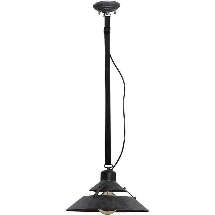 Подвесной светильник Mantra 5441