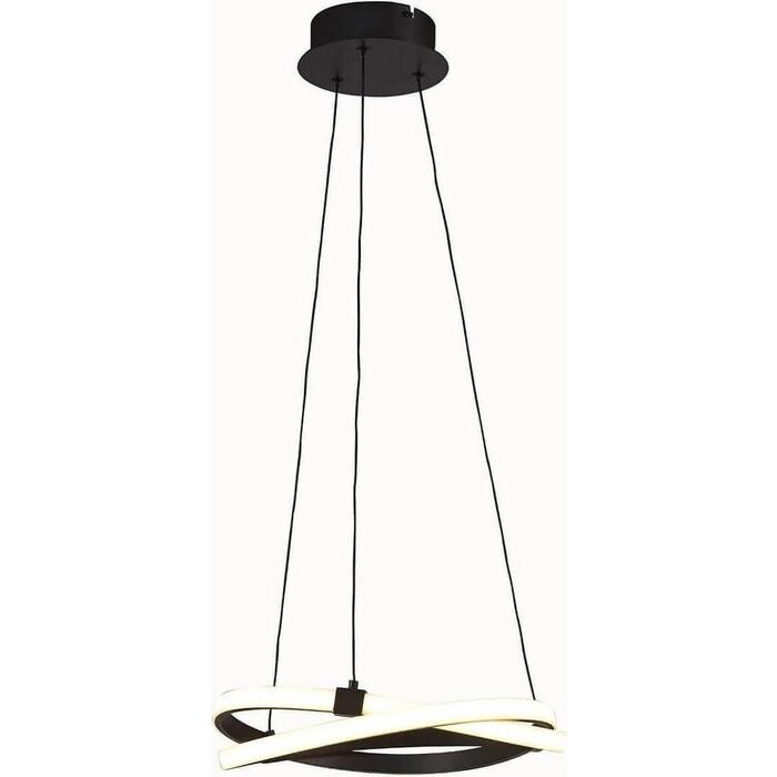 Подвесной светодиодный светильник Mantra 5394